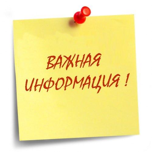 http://dou7.ucoz.com/1/ikcu2vwrm88.jpg